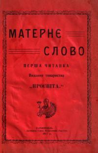 book-23052