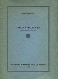 book-23053