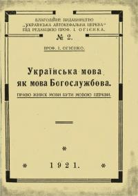 book-23054