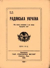 book-23057