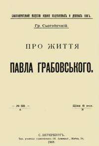book-23059