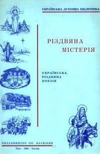 book-23063