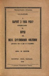 book-23069