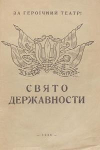 book-23071