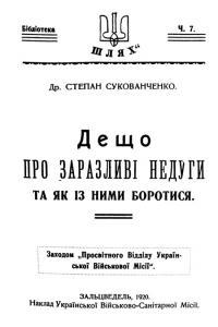 book-23072