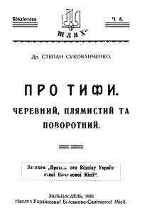 book-23073