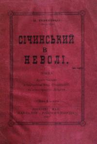 book-23074