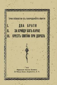 book-23075