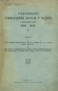 book-23076