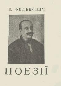 book-23079