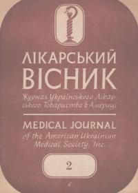 book-2308