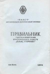 book-23082
