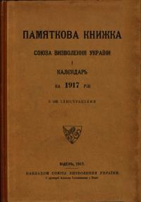book-23089