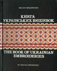 book-2309