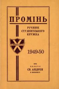 book-23090