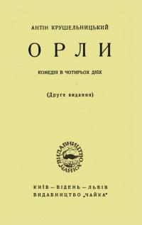 book-23092