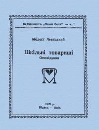 book-23095