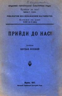 book-23096