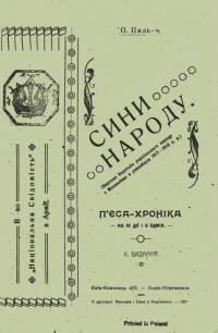 book-23099