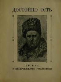 book-231