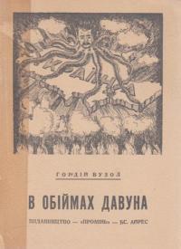 book-2310
