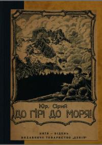 book-23102