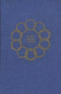 book-23103