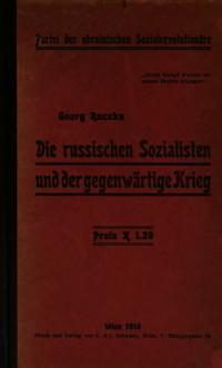 book-23115