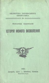 book-23118