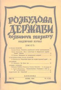 book-2312
