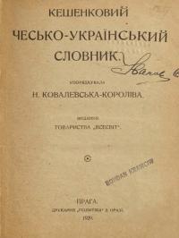 book-23122