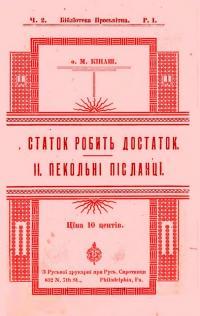 book-23123