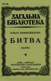 book-23124