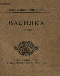 book-23125