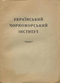 book-23127