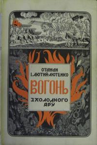 book-2313