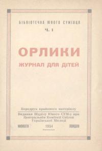 book-23130