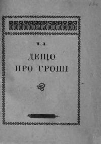 book-23139