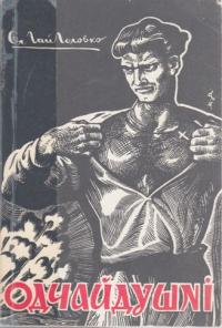 book-2314