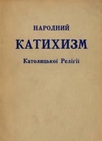 book-23141
