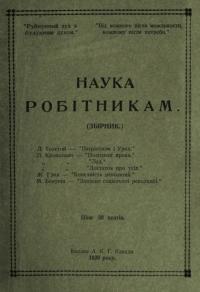book-23142