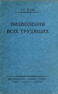 book-23143