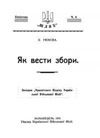book-23144