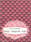 book-23148