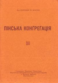 book-23159