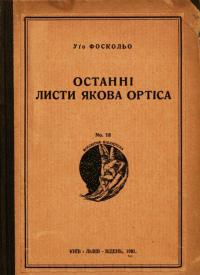 book-23160