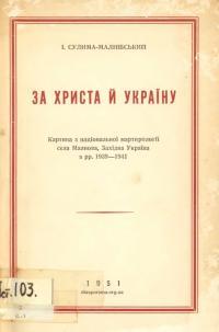 book-23161