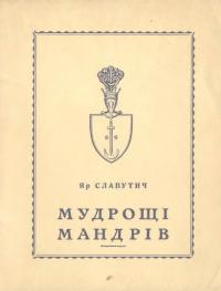 book-23163
