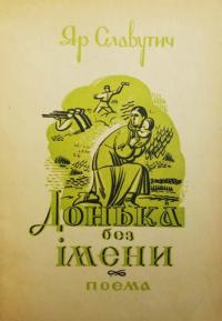 book-23164