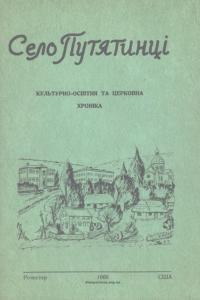 book-23165